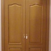 Puertas armario